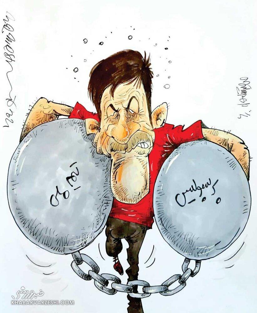 وضعیت پرفشار این روزهای آقا کریم! + عکس