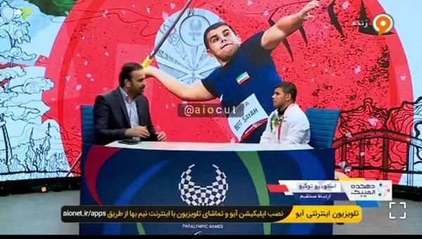 تاثیر وارونه شادی بر مادر قهرمان پارالمپیک ایران+عکس