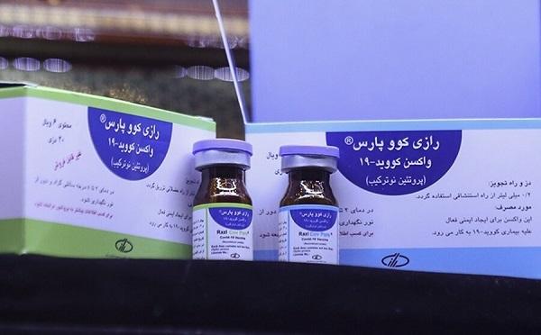 زمان واکسیناسیون با تنها واکسن تزریقی-استنشاقی ایرانی کرونا