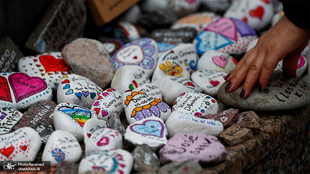 سنگ هایی برای قربانیان کرونا در آرژانتین + عکس