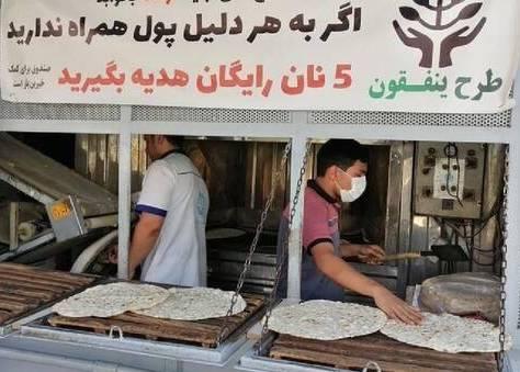 کار زیبای یک نانوایی در اهواز + عکس