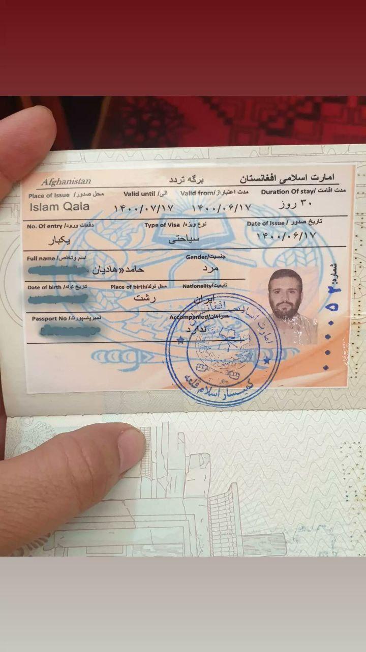 اولین ویزای طالبان برای یک ایرانی + عکس
