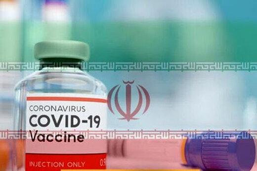 ظرفیت تولیداین واکسن به تولید ۵ میلیون دز در ماه خواهد رسید