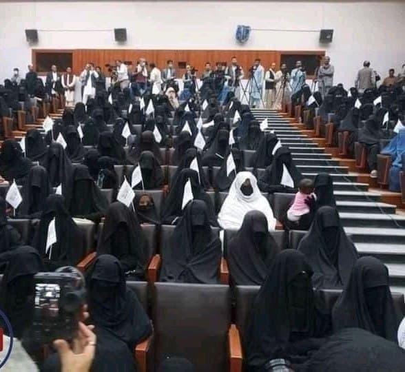 گردهمایی زنان حامی طالبان در کابل+ عکس