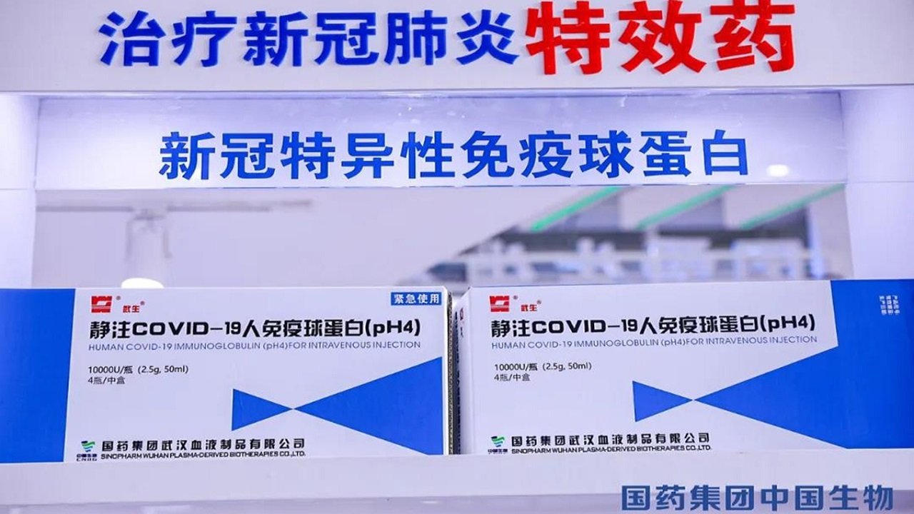 شرکت سینوفارم چین ۲ داروی جدید برای درمان کرونا تولید میکند