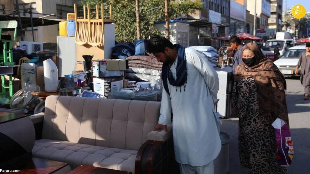 افزایش فقر در افغانستان؛ مردم وسایل خانه را میفروشند + عکس