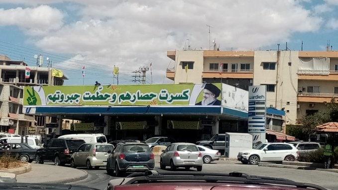 بیلبورد جالب یک پمپ بنزین پس از ورود سوخت به لبنان + عکس