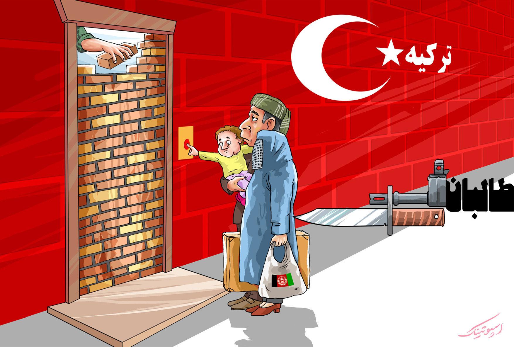 دیوار ترکیه مقابل مهاجران افغانستان + عکس