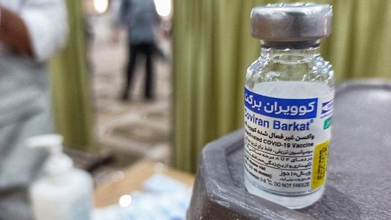آیا واکسن برکت برای ورود به عراق مورد قبول است؟