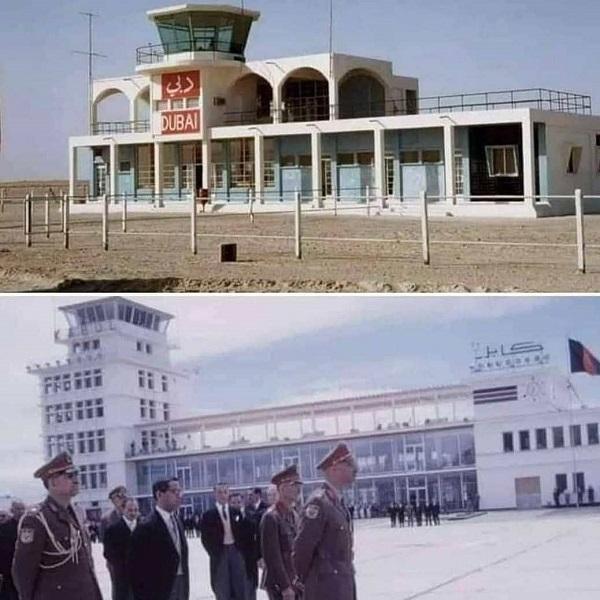 تصویر حیرت آور از مقایسه 60 سال پیش فرودگاه دبی و  کابل+عکس