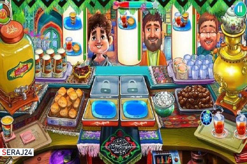 رونمایی از بازی موبایل پیر بابا+ ویدئو