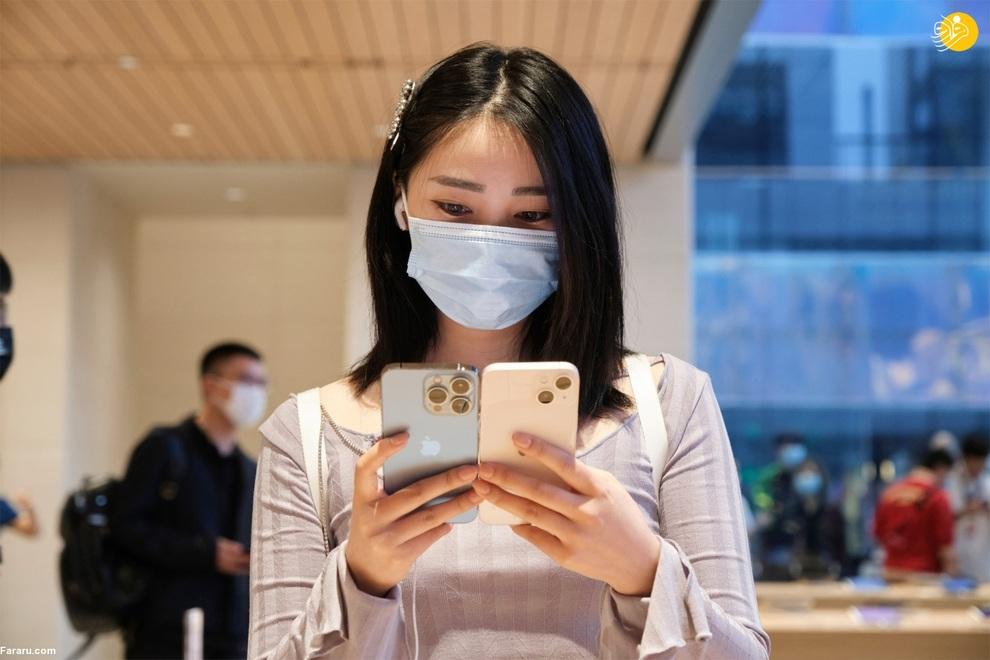 استقبال چینیها از پیش فروش آیفون ۱۳ + عکس