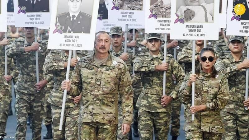 الهام علیاف و همسرش در راهپیمایی جنگ قرهباغ + عکس
