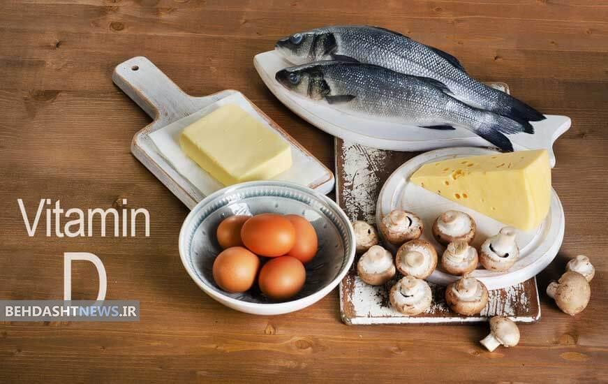 خوراکی های سرشار از ویتامین D
