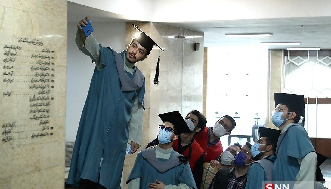 سلفی دانشجویان در اولین روز از سال تحصیلی جدید + عکس
