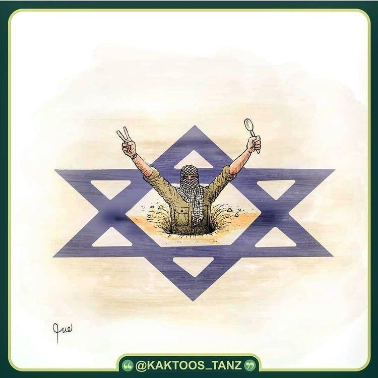 فرار از زندان اسرائیل با قاشق! + عکس
