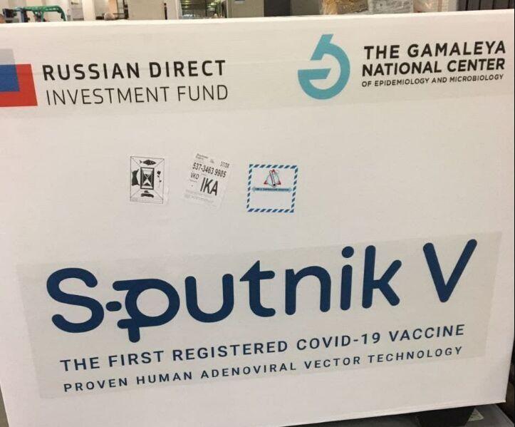 ۴۰۰ هزار دز واکسن روسی به ایران ارسال شد