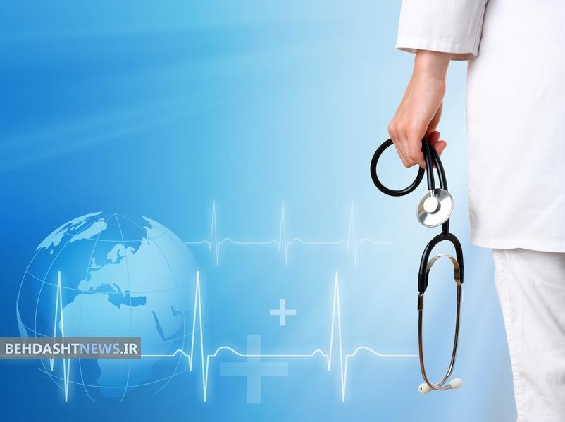 پزشکانی که طبابت نمی کنند