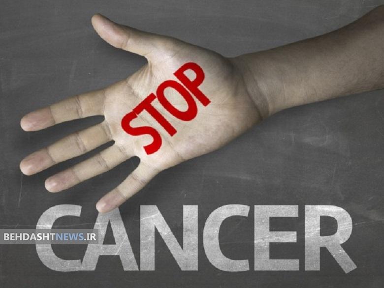 خبر خوب؛ روشی جدید برای درمان سرطان