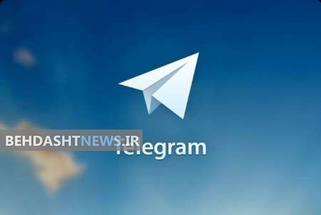تصاویر وحشتناک انفجار تروریستى را در تلگرام دست به دست نکنید