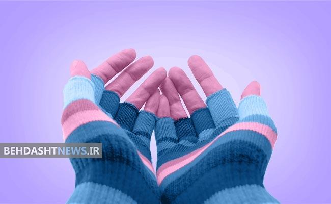 چرا انگشتانتان مانند یخ سرد است؟