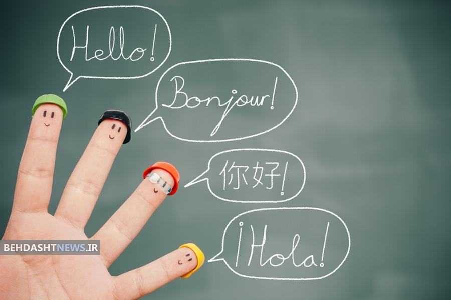 تجربه بهتری از یادگیری زبان برای خود بسازید