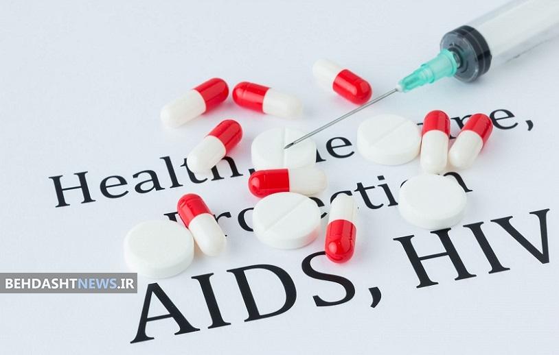 اضافه شدن یک داروی پیشگیری از HIV به فهرست داروهای ضروری