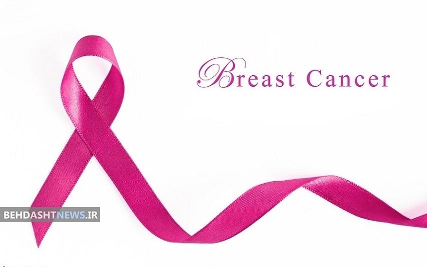 کشف داروی جدید و امیدواری زنان مبتلا به سرطان سینه
