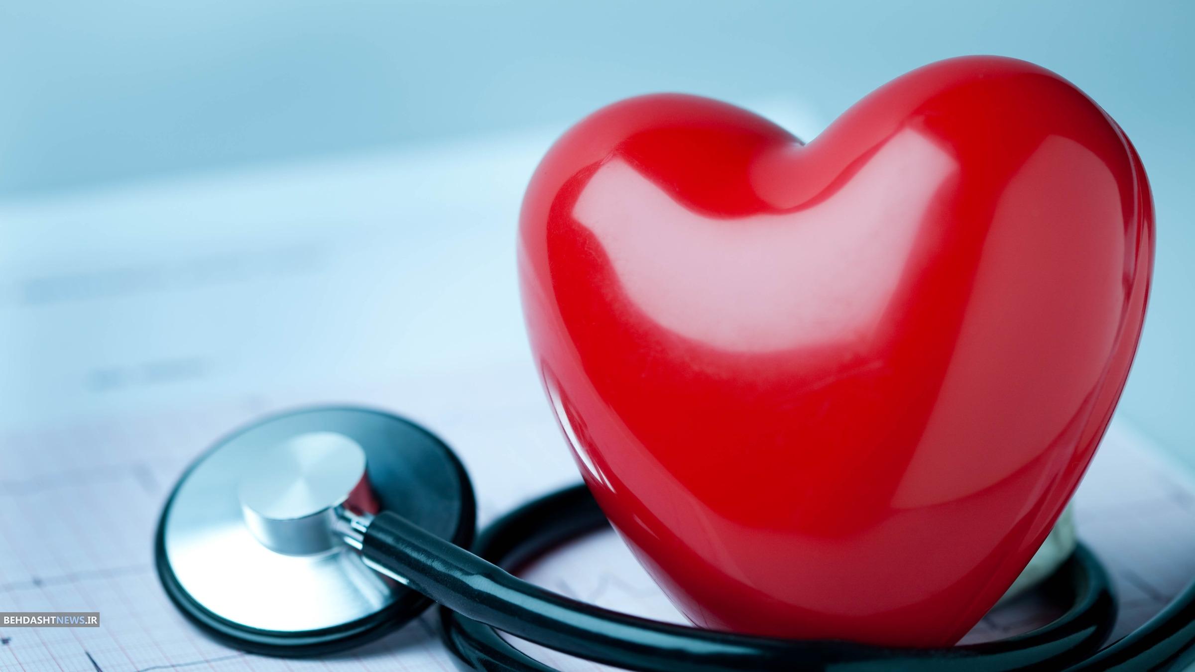 سطح تحصیلات با سلامتی قلب در ارتباط است