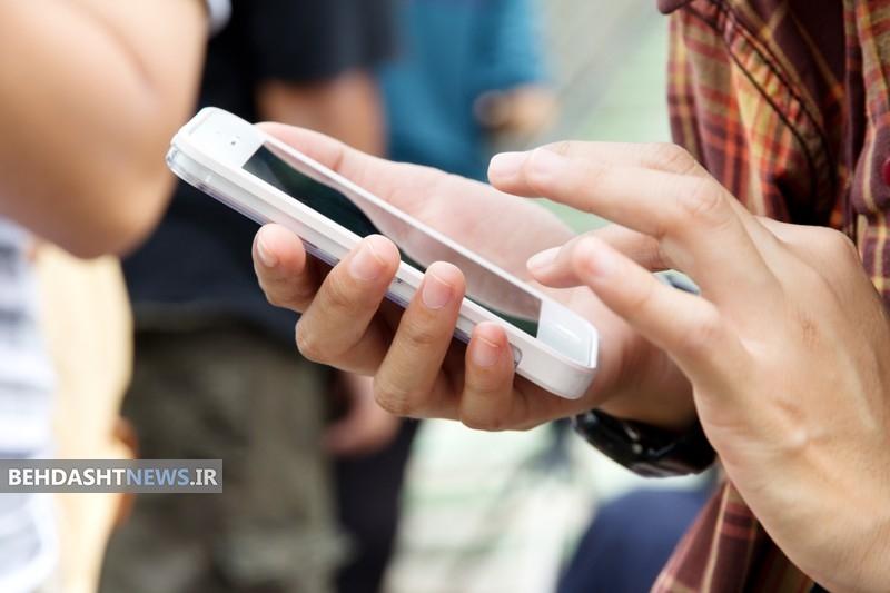 بیماری های موبایلی را بدانید