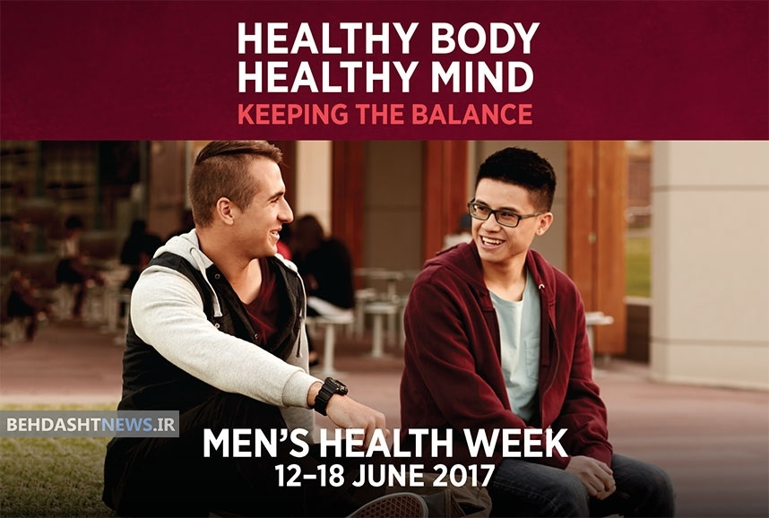 مردان چقدر به سلامت خود اهمیت می دهند؟