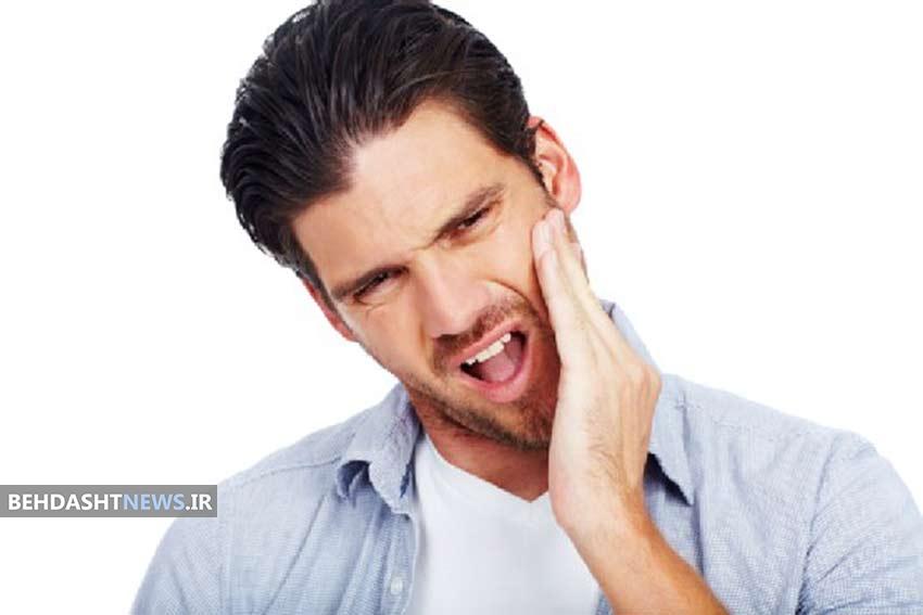 عفونتهای دندانی را در نطفه خفه کنید