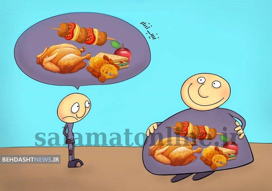 گرسنگان را در ماه رمضان دریابیم/ کاریکاتور