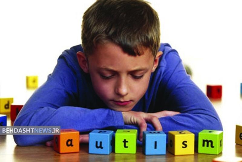 تب دوران بارداری و ابتلای کودک به اوتیسم