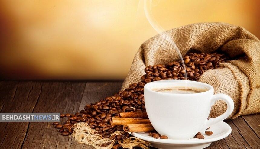 با قهوه به جنگ سرطان بروید!