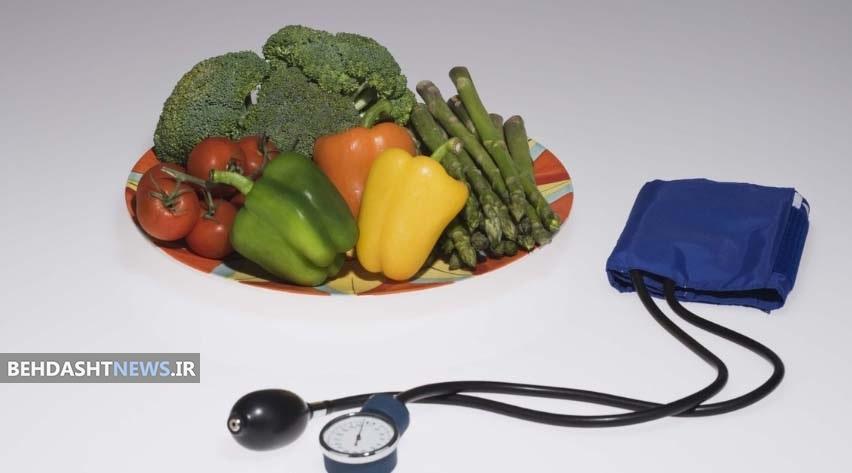 تغذیه سالم جهت کنترل فشار خون