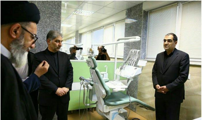برای اولین بار افتتاح کلینیک تخصصی دندان پزشکی + عکس