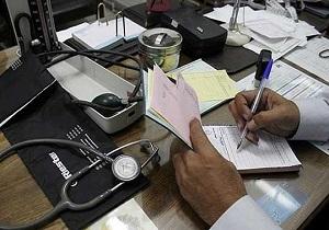تجویز نسخ نجومی به دنبال وعده تور سفرهای خارجی شرکتهای واردکننده دارو