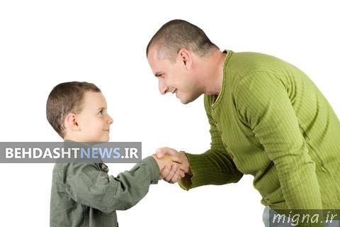 کودکان را هرگز از ارتباط با دیگران نترسانید