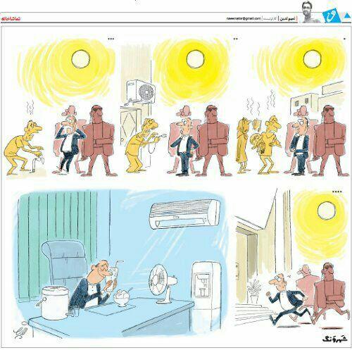 پاسخ مسئولانه به مشکلات ناشی از گرما! /کاریکاتور