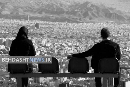 طلاق، بحران جدی زندگی ایرانیها