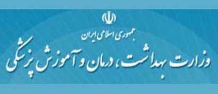 پیام معاون اجتماعی وزارت بهداشت به مناسبت درگذشت دبیرکل مجمع خیرین سلامت کشور