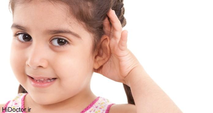 چگونه کودکان کم شنوا را مستقل تربیت کنیم؟