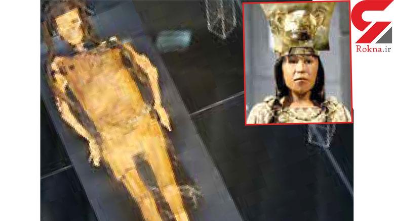 نخستین فرمانروای زن «پرو» چه چهره ای داشت؟+عکس