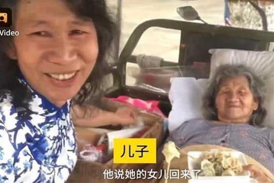 مردی که ۲۰ سال جای خواهرش زندگی کرد+ عکس