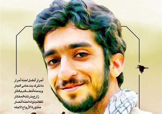 آخرین دست نوشته شهید حججی + عکس