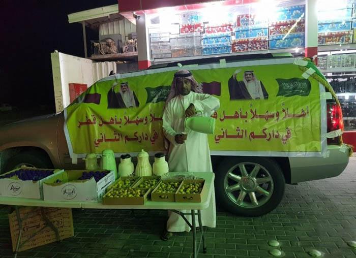 استقبال جالب یک شهروند سعودی از حجاج قطری + عکس
