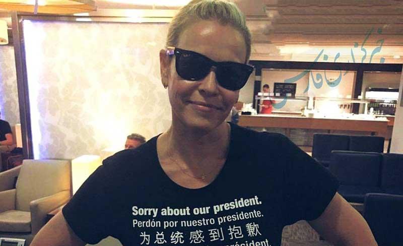 عذرخواهی آمریکاییها از مردم جهان با یک تیشرت + عکس