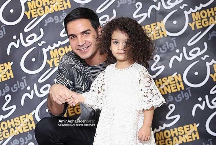 دختر محسن یگانه در کنسرت پدرش + عکس
