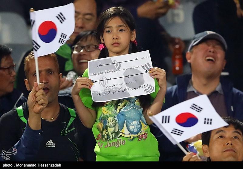 دست نوشته جالب یک دختر کره ای برای علی کریمی +عکس